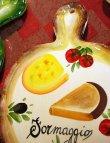 画像5: イタリア製 輸入雑貨 壁飾り 絵皿 カッティングボード チーズ バッサーノ ハンドメイド BRE-1777CH 直輸入 リビングスタジオ (5)