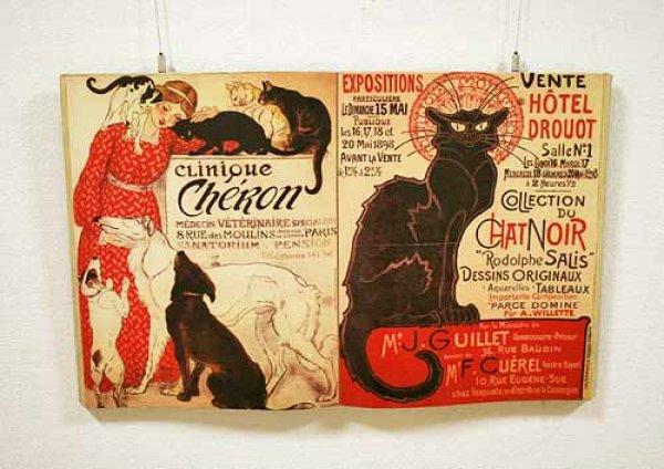 画像1: 輸入雑貨 スタンランの黒猫の絵柄が素敵な本のような壁飾り シャビーシック ロートレック ブックウォールアート 28552 (1)