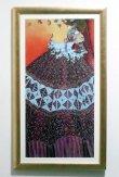 画像1: イタリア製 輸入雑貨 額絵 ヴァレリー モージュリ 「蝶のためのメロディ」 アンティーク風 ゴールド 名画 FAL-0250-25 66×117cm 大きめ リビングスタジオ 送料無料 (1)
