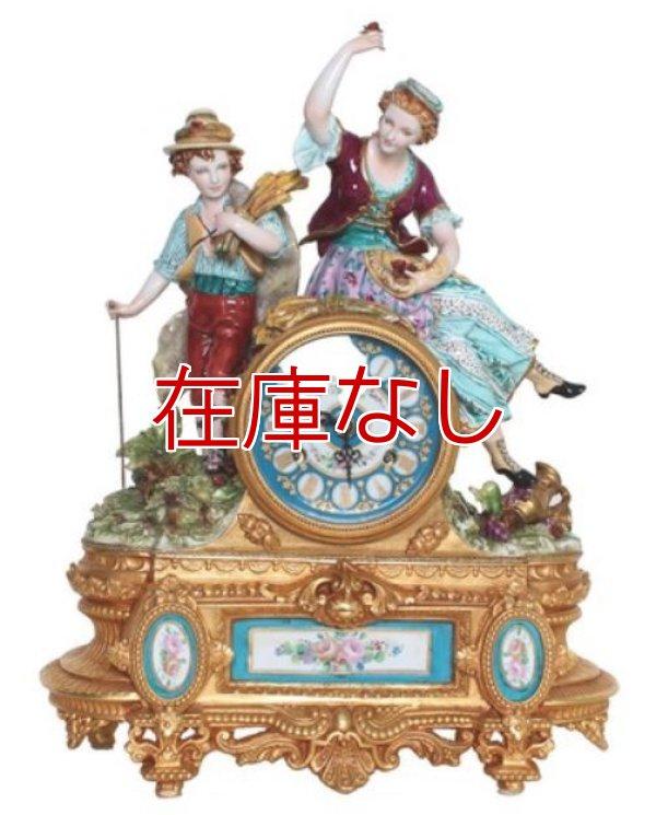 画像1: イタリア製 輸入雑貨 置時計 ポーセリン フィギュリン ティケ Tiche FBAI ブロンズ ゼンマイ TIC-743 送料無料 直輸入 リビングスタジオ (1)