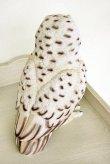 画像5: 輸入雑貨 ヒラリアス オウル Covent Garden コベントガーデン TS-05 フクロウ ふくろう 鳥 オブジェ 置物 癒し系 かわいい 幸運 風水 シャビーシック アンティーク風 (5)