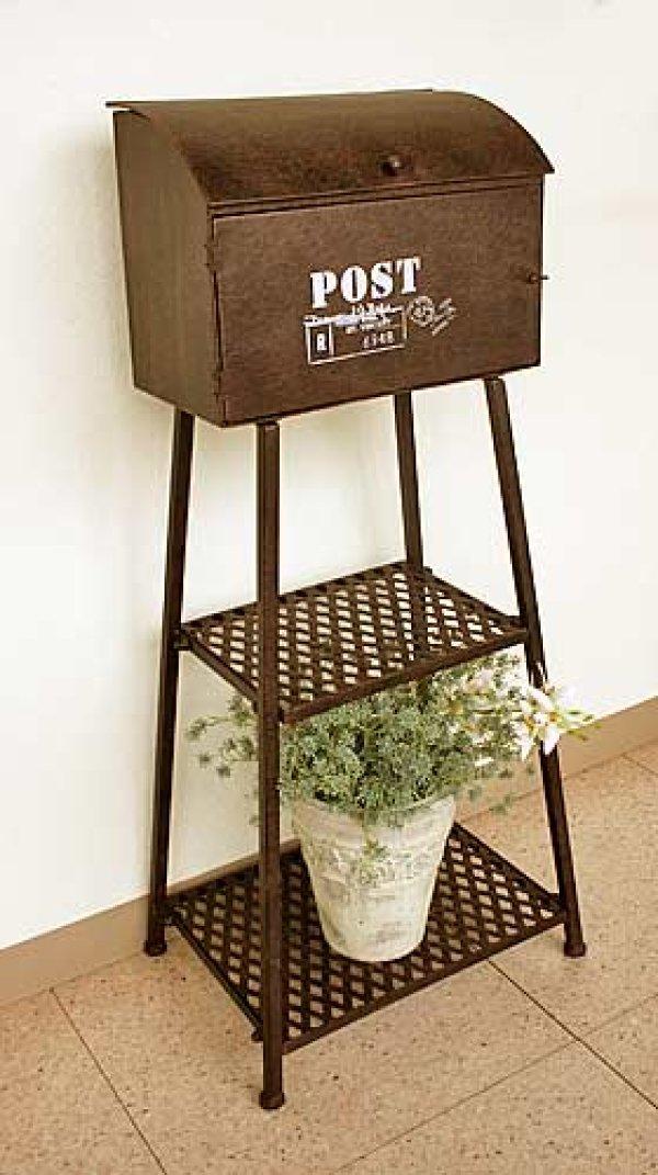 画像1: 輸入家具 ポスト ボックス スタンド ブラウン 茶 郵便受け 新聞受け アイアン シャビーシック メールボックス レターボックス vil 7082 (1)