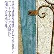 画像9: 輸入家具 アイアン ウッド ドア ブルー vil 6985 シャビーシック アンティーク風 ブロカンテ フレンチ 壁飾り 壁掛け ウォールデコレーション オブジェ パネル  (9)