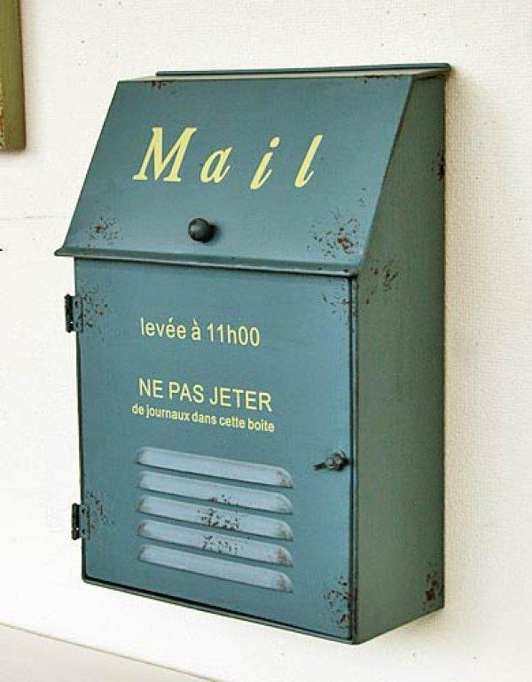 画像1: 輸入雑貨 メタルスリム ポスト ブルー 郵便受け メールボックス アイアン シャビーシック アンティーク風 ナチュラル ガーデニング vil 7006 (1)