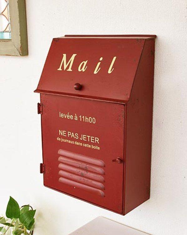 画像1: 輸入雑貨 メタルスリム ポスト レッド 赤 郵便受け メールボックス アイアン シャビーシック アンティーク風 ナチュラル ガーデニング vil 7007 (1)