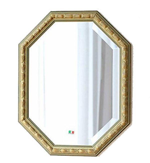 画像1: イタリア製 輸入雑貨 ミラー 八角 グリーン系 ゴールド コンパクト 薄型 35×45 Bertozzi 808223 アンティーク風 クラシック ナチュラル リビングスタジオ (1)