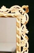 画像2: イタリア製 輸入雑貨 ミラー 壁掛け ロココ スクエア レリーフ 透かし ホワイト ゴールド アンティーク風 C492 ISAS イサス アイボリー 姫系 樹脂製 直輸入 リビングスタジオ (2)