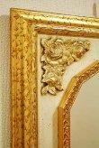 画像2: イタリア製 輸入雑貨 ミラー ゴールド アイボリー ローズ 43X73 Simo シモ 21-7328 鏡 アンティーク風 シャビーシック 彫刻 姫系 リビングスタジオ 直輸入 送料無料 (2)